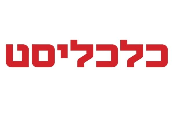 Creative content logos