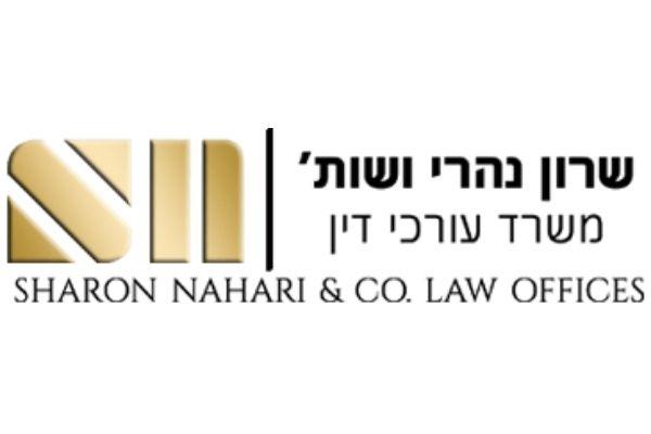 SHaron Nahari