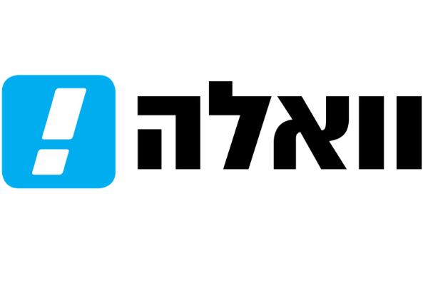walla logo