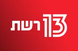 לוגו רשת