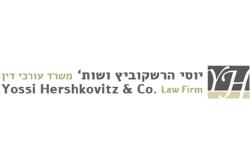 יוסי הרשקוביץ לוגו